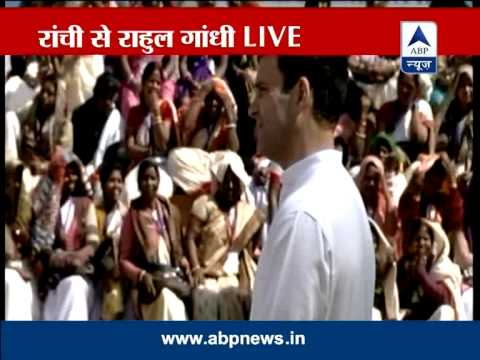 Rahul Gandhi interacts with tribal women in Ranchi