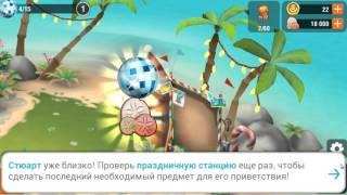 Миньоны на безлюдном острове часть 1!Android gameplay Миньоны Райский Уголок!
