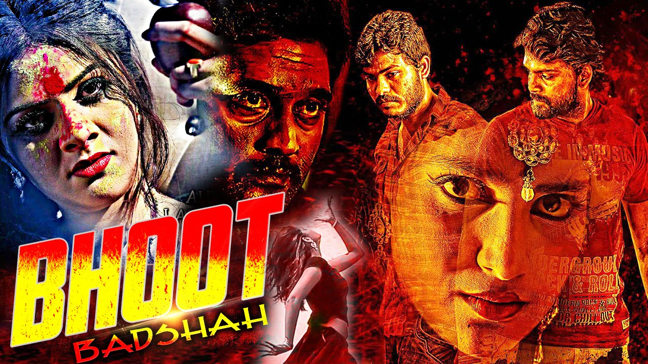 bhoot badshah 2016 south dubbed hindi movies 2016 full movie ajay sushmita arjun youtube. Black Bedroom Furniture Sets. Home Design Ideas