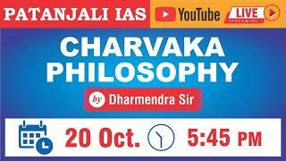 An Introduction to CHARVAKA PHILOSOPHY | Dharmendra Sir