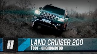 """Toyota Land Cruiser 2016.  """"Две Лошадиные Силы"""""""