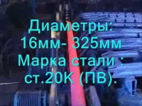 Продам трубы стальные бесшовные 219х8-10