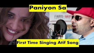 Atif Aslam Songs | New  2018 | Cover | Faris Haris | Paniyon Sa Song | First Time Singing Atif Song.