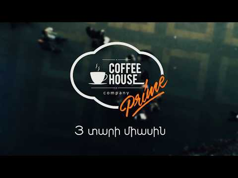 Coffee House Yerevan