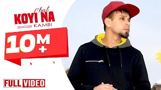 Chal Koyi Na | Kambi Ft. Deep Jandu | Official Video Song | Desi Swag Records