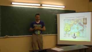 Дмитрий Ветров. История Древнего Рима (19 октября 2011)