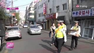 Korea Today - Preventing traffic accidents by elderly drivers 고령운전자 교통사고 증가,대책은?