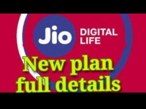 jio-new-plan-full-details