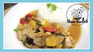 Thai Stir Fried Chicken With Cashew Nuts Recipe