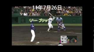 阪神ドラフト生あの人は今... 2013年度開幕.ver