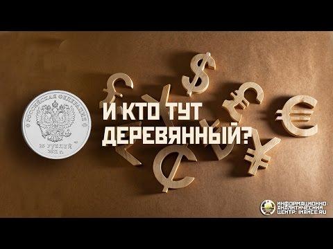 курс йены сбербанк