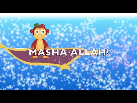 Learn Thana (Sana) For Salah (Qiyam) for Kids/Beginners