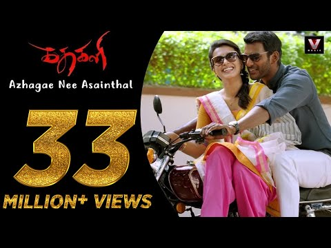 Azhagae Nee Asainthal - Video Song | Kathakali | Vishal, Catherine Tresa | Hiphop Tamizha