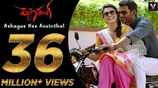 Download Hindi Video Songs - Azhagae Nee Asainthal | Kathakali | Vishal, Catherine Tresa