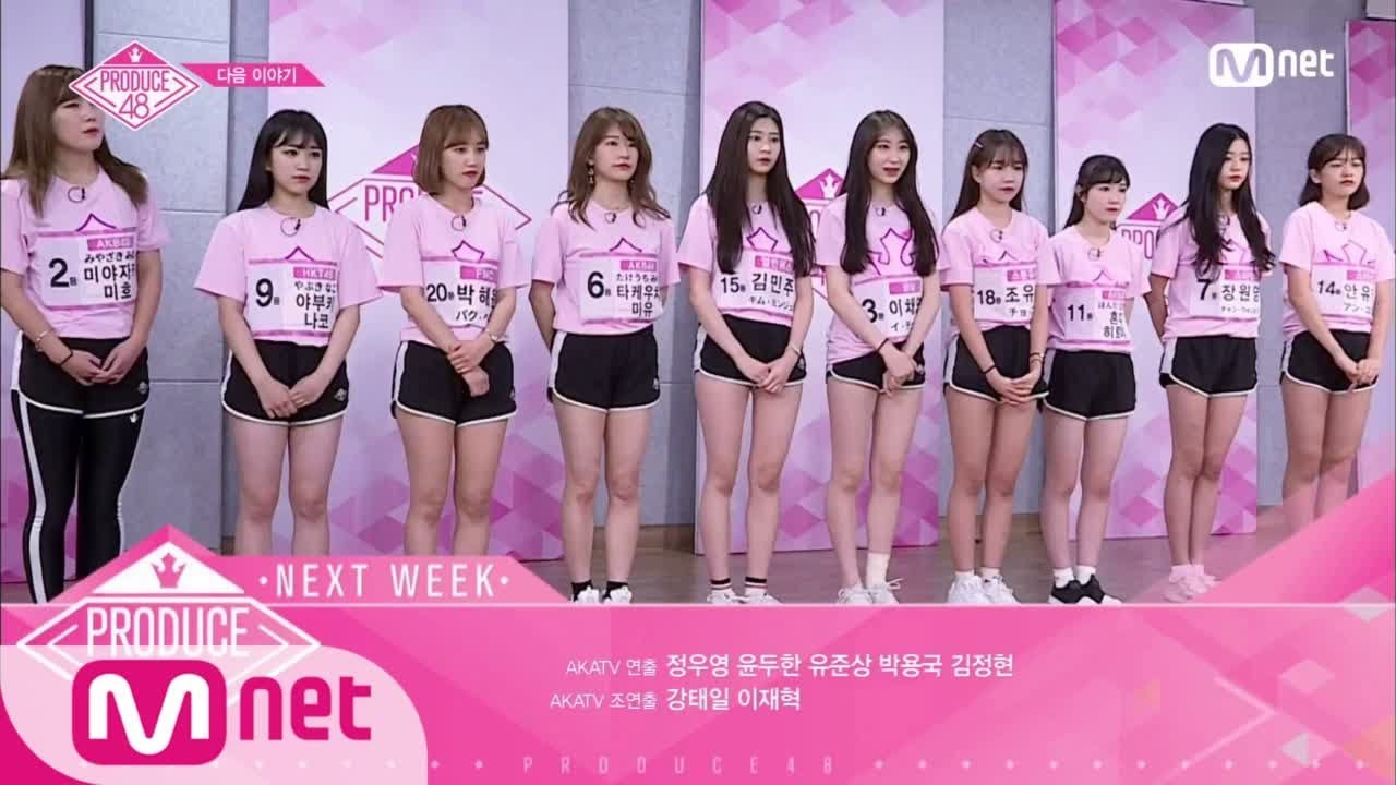 """Update] Mnet's """"Produce48"""" Episode 12 - THE FINAL EPISODE"""