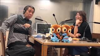 きしゅへんロックンロール(ラジオ沖縄AM864・2018/9/30放送分)