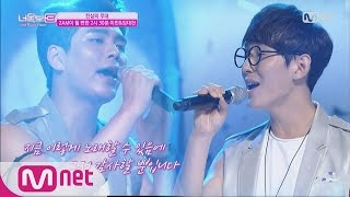 [ICanSeeYourVoice3] Supposed to be with 2AM, 'Can't Let You Go Even If I Die 20160818 EP.08 MP3