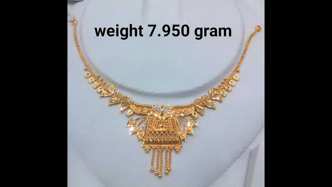 61cdbb6247 Light Weight Gold Necklaces Designs with Weight - YouTube