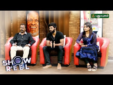 Show Reel with 18.05.2009 Movie Team | 20/05/2018 | PuthuyugamTV
