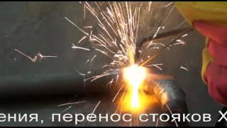 Как сварить трубы из черной или оцинкованной стали(Как сварить трубы из черной или оцинкованной стали: http://www.svoeteplo.ru/otopleniedoma.html Работаем с юридическими и физич..., 2012-04-20T12:12:00.000Z)