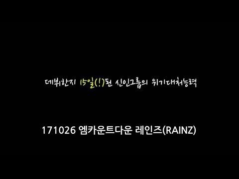 데뷔한지 15일된(!) 신인그룹의 위기대처능력