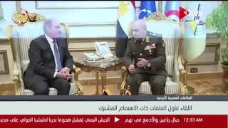 العلاقات المصرية الأردنية .. وزير الدفاع يستقبل رئيس وزراء الأردن