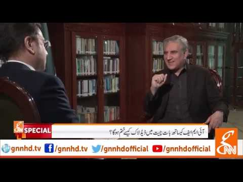 Exclusive with Shah Mehmood Qureshi | GNN Special | Moeed Pirzada |  GNN | 24 Nov 2018
