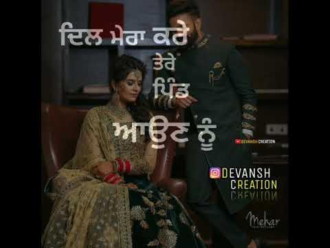 Whatsapp status punjabi love marriage