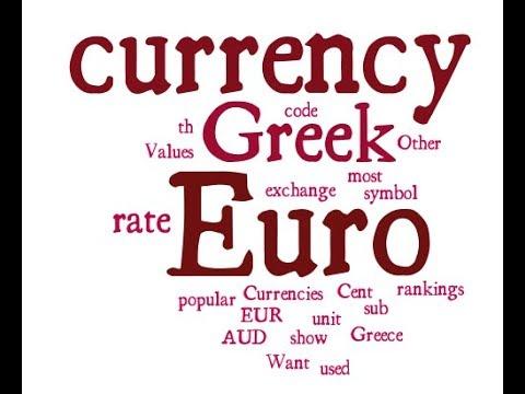 Greek Currency Euro Youtube