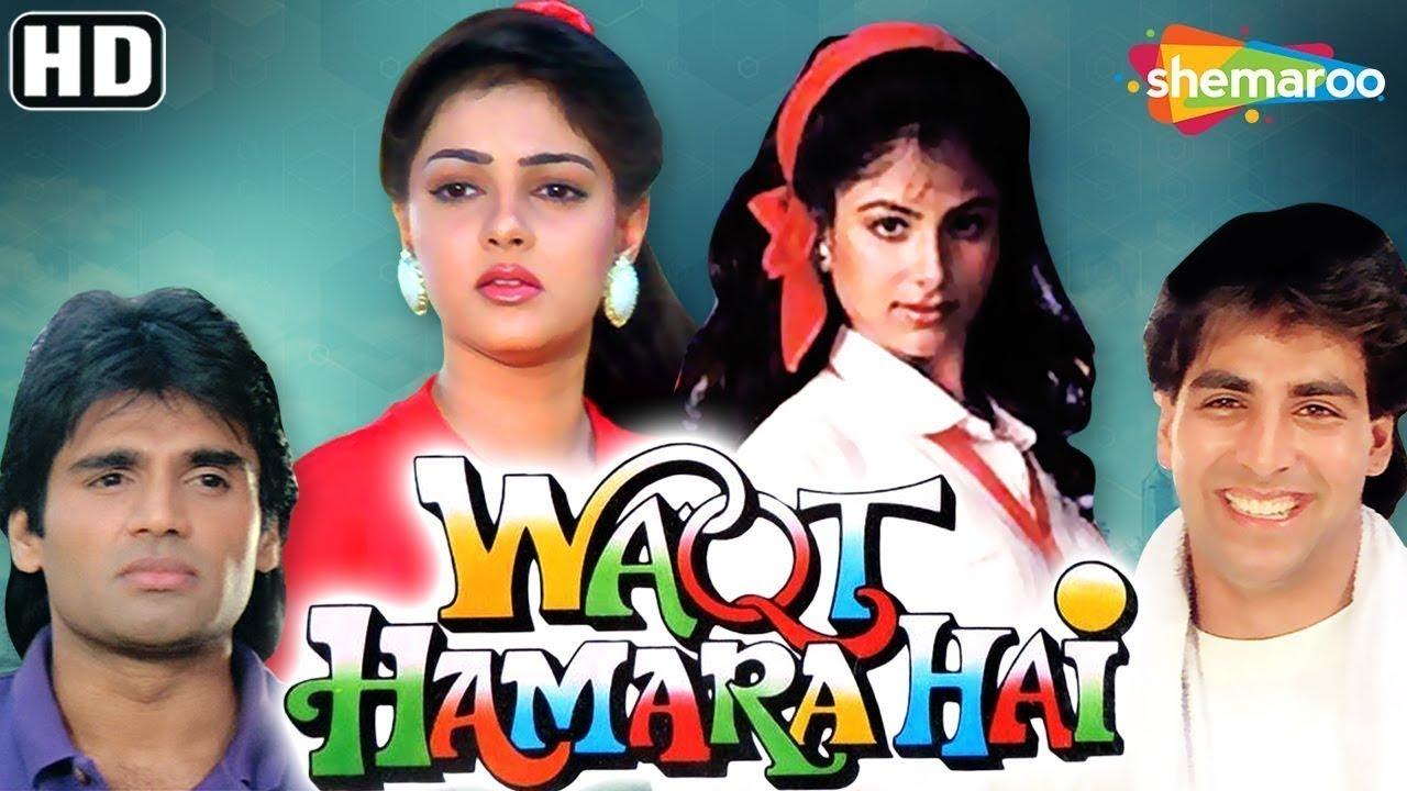 Download Waqt Hamara Hai Full Hindi Movie - Akshay Kumar - Sunil Shetty - Ayesha Jhulka - Mamta Kulkarni