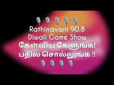 Banyan Clothing Company Diwali Game Show RTC Students Radio Quiz Show