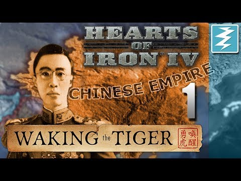 ELITE QING CHALLENGE [1] Hearts of Iron IV - Waking The Tiger DLC