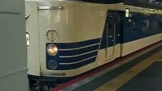 583系甲子園臨回送、大阪駅発車!