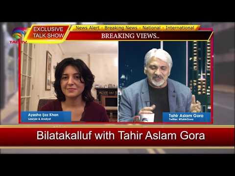 Aasia Bibi's Asylum, Imran Khan's Government Challenges, Mohsin Dawar and Ali Wazir's Arrest