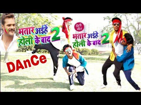 HD VIDEO#Bhatar Aiehe Holi Ke Baad|Kheshari Lal Yadav Superhit Bhojpuri Holi Song 2018|R.K Rocky.