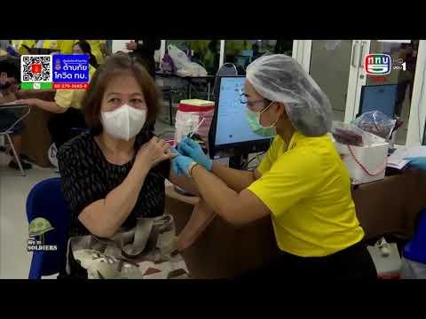 รพ.พระมงกุฏเกล้าบริการฉีดวัคซีนโควิด-19ให้ประชาชน เป็นวันที่2  8มิ.ย.64