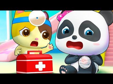 Bebé Panda Está Lastimada | Canciones Infantiles | BabyBus Español