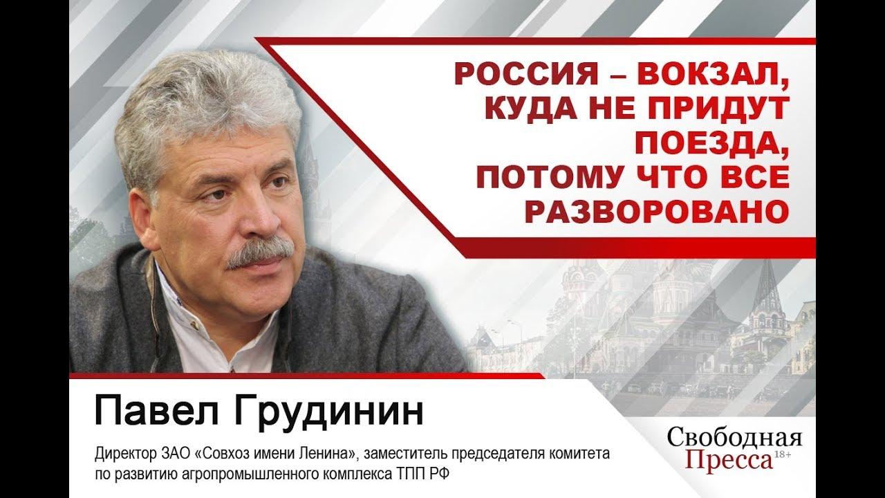 Image result for россия все разворовано картинки