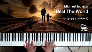 Michael Jackson - Heal The World (Piano Cover)