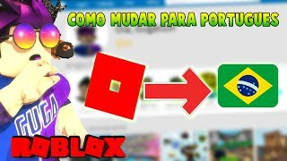 🌐 HOW TO CHANGE ROBLOX TO PORTUGUESE-ROBLOX Update