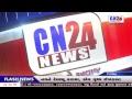 cn24news cn24nwes Live Stream