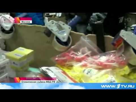 В Москве ликвидирован подпольный цех по производству медицинских препаратов и инструментов
