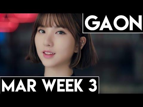 [TOP 100] Gaon Kpop Chart 2017 [Mar Week 3]