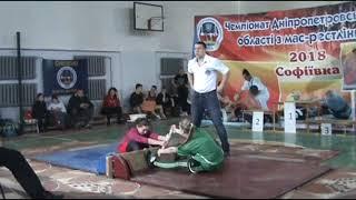 III чемпіонат Дніпропетровської області з мас рестлінгу  Софіївка 2018  2 част