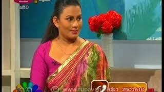 Nugasewana Doctor Segment 2020-09-23 @Sri Lanka Rupavahini Thumbnail