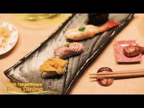 ICONSIAM WONDROUS DINING : Rose Dining