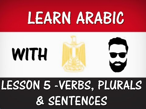 Egyptian Arabic Lessons for Beginners - To Be, Plurals & Sentences - Lesson 5