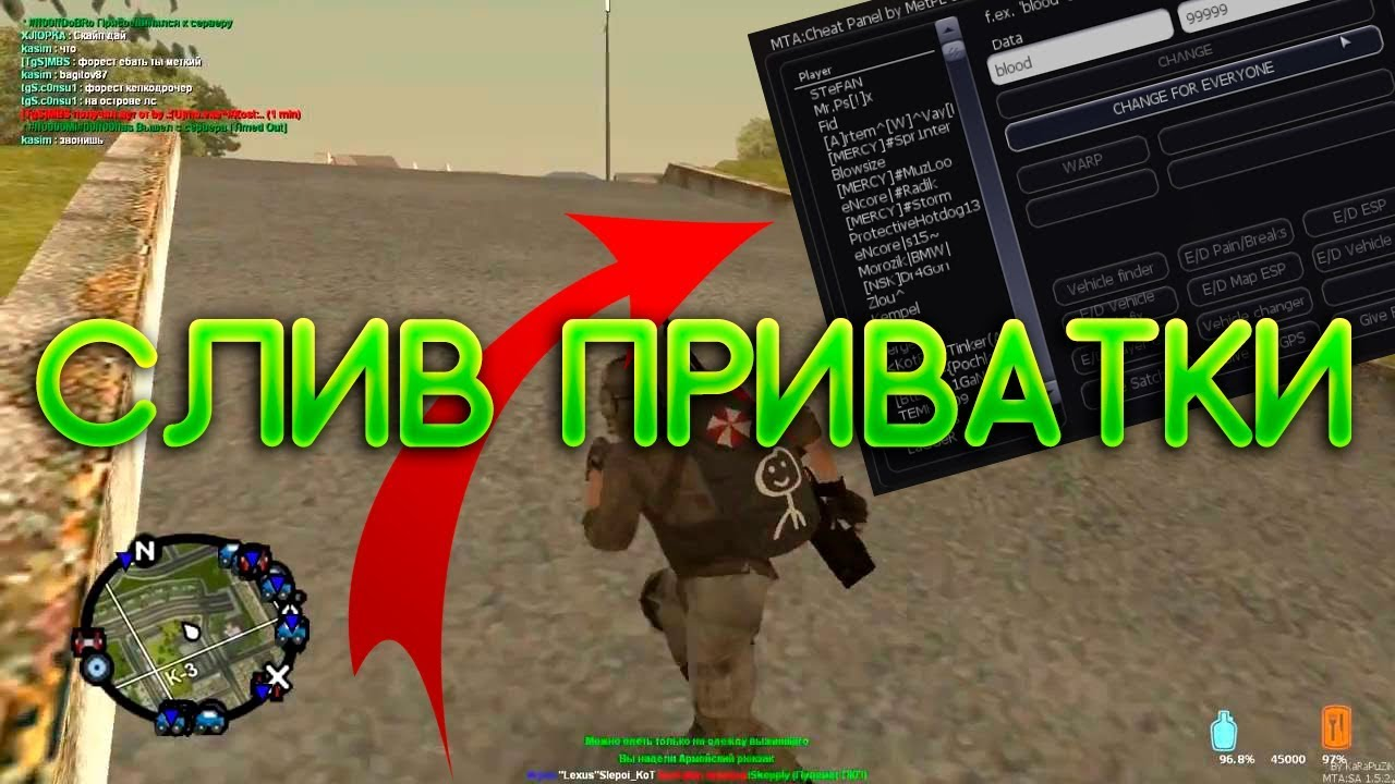 wothackru  Hacking ALL The Games  WOT читы и моды