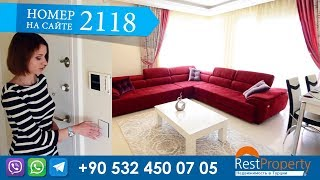 Недвижимость в Турции: недорогие квартиры в Алании RestProperty