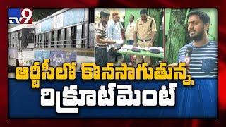 TSRTC starts hiring temporary staff in Hyderabad